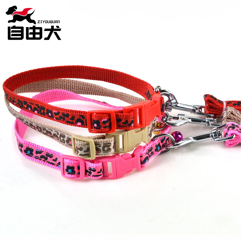 Leopard Print Dog Collars And Dog Leashes Set